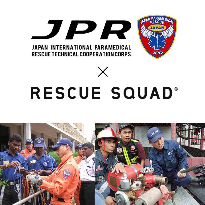 Features JPR